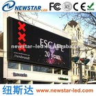 P20 led outdoor digital signs