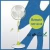 Remote Controlled Fan SH-F1616R
