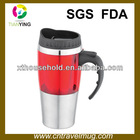 promo travel mug with handle