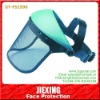JIEXING Brand Wire Mesh Face Shield