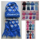 children cap and scarf set stocks - F0210A children's suit stocklots