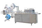 Blank face mask machine(JT-M)