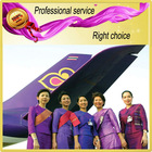 DDP door to door service from Guangzhou to Bangkok