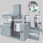 cosmetic vacuum emulsifier mixer machine