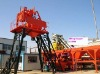 First class ready-mixed concrete batching plant HZS25