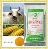 Corn gluten meal for animal