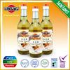 Japanese Sushi Vinegar (Sweet Rice Vinegar For Sushi) 150ml