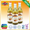Japanese Sushi Vinegar (Sweet Rice Vinegar For Sushi) 150ml