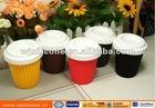silicone coffe cup