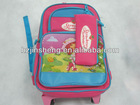 cartoon ptinted backpack bag school bag for girls