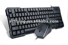 game keyboard &mouse combo