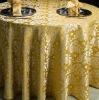 Jacquard table cloth/table napkin