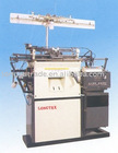 used glove making machine