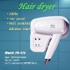White home appliance hair dryer for hotel