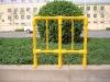 FRP road handrail