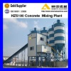 High efficiency low power consumption HZS series concrete mixing plant