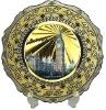 gold plate souvenir