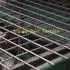 Steel Bar Welded Wire Mesh (manufacturer)
