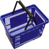 DN-17 Plastic Shopping Basket