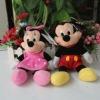 18CM Cartoon Mickey Mouse Customizing Soft Plush Toys