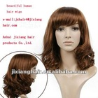 new sensational human hair kinky curly afro lace wigs for black women