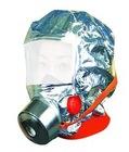 XHZLC40 fire fighting escape mask