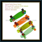 2012 wholesale penny skateboard,plastic skate board(100% PP deck+PU wheels)\Yellow