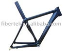New Carbon Bicycle Frames