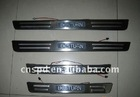 FAW Besturn50 door sill LED scuff plate