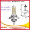 BEST SALE!!! H4 12V P43t Rainbow Yellow Fog Light Halogen Bulbs