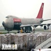 Best shenzhen air shipping from any city in China to South America