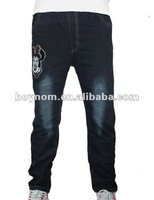 Kids latest design new style girls jeans