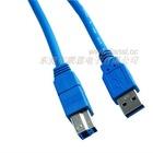 USB 3.0 AM to USB 3.0 BM