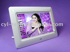 digital photo album with digital screen