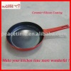 Die-casting Aluminum Non-stick Round Fry Pan with Silicon Coating