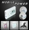 handphone battery charger,handphone battery charger,handphone battery charger