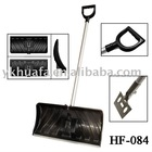 24inch heavy duty snow Scoop