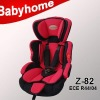 Graco ece r44/04 group 1,2,3 for baby 9-36kgs safety baby car seat
