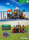 TONGYONG KIDS PLASTIC SLIDE