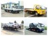 Dongfeng 4*2 China Wrecker Truck 125hp