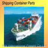 Shenzhen International Shipping Container Parts ---Lucy