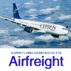 Air Freight frm Guangzhou/Shenzhen to Basle,Switzerland by CA