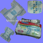 2012 Hot sale baby diapers in bales