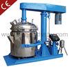 Vacuum Disperser(Hydraulic Lifting)