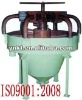 ISO9001:2008 High efficiency Magnetic magnetic separator