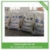 99.5% CAS 110-17-8 Industrial Grade Fumaric acid
