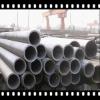 industrial aluminum tube painted