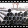 industrial aluminum tube painted