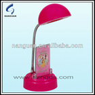 Energy saving night light with The Little Princess lamp base for kids reading and room decoration