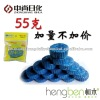 Simple package Toilet bowl cleaner H-608